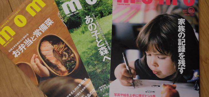 雑誌 momo