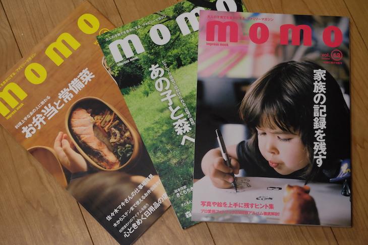 雑誌momo
