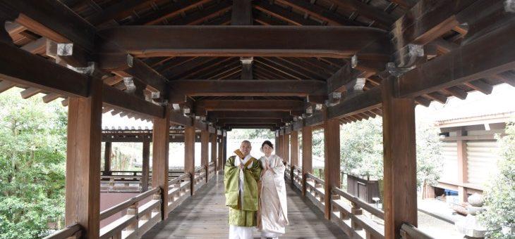 知恩院での結婚式