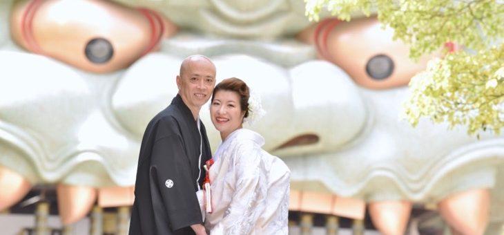 難波八坂神社とスイスホテルの結婚式
