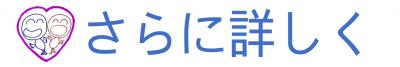 お宮参りの写真