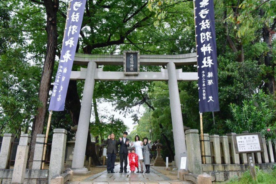弓弦羽神社の七五三