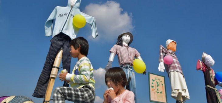 大和ひみこ米収穫祭たんぼで運動会