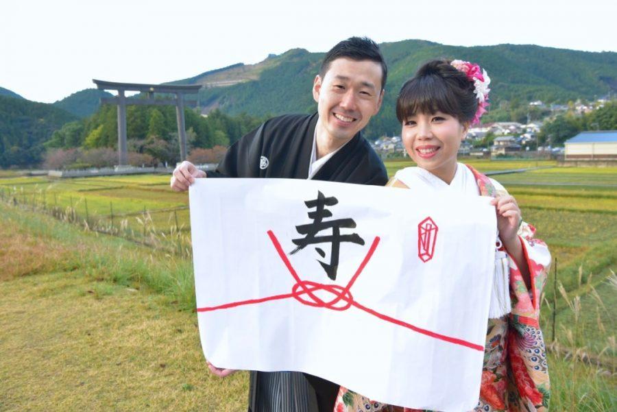 熊野本宮大社の結婚式
