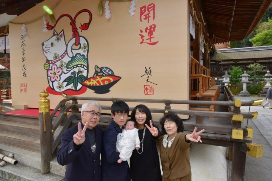 松尾大社でお宮参りの赤ちゃんの写真