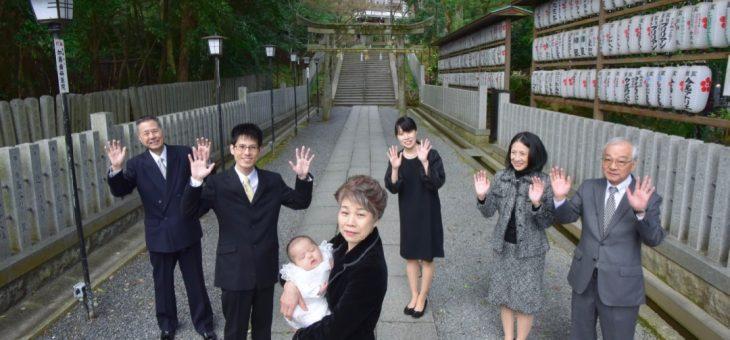 長岡天満宮へお宮参り(20183.4)