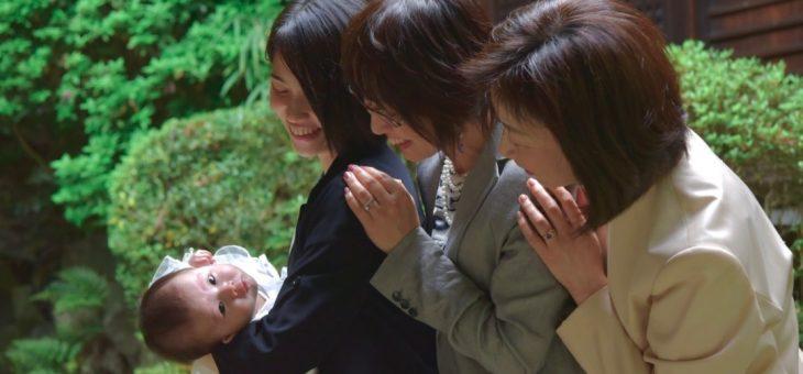 岡崎神社のお宮参りと和久傳でお食い初め