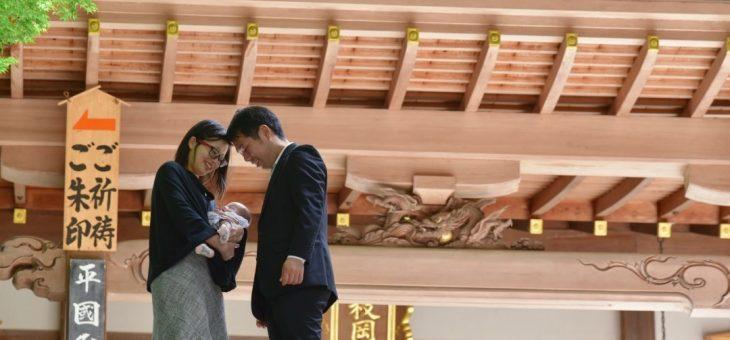 枚岡神社でお宮参り