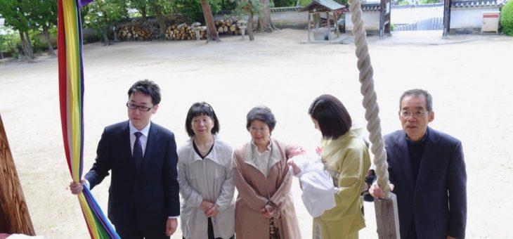 小泉神社のお宮参り(2019.4.27)