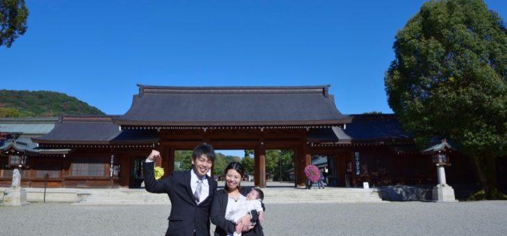 橿原神宮お宮参り写真撮影