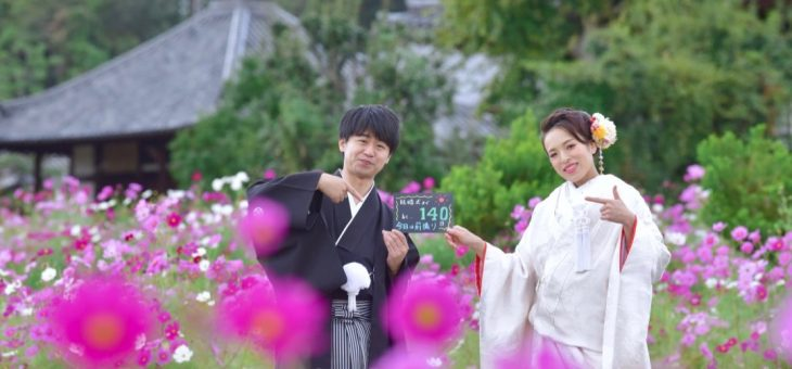 結婚式の前撮り(2018.10.20)