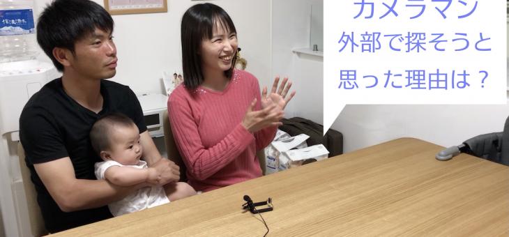 結婚式の感想インタビュー動画(19.4.23)