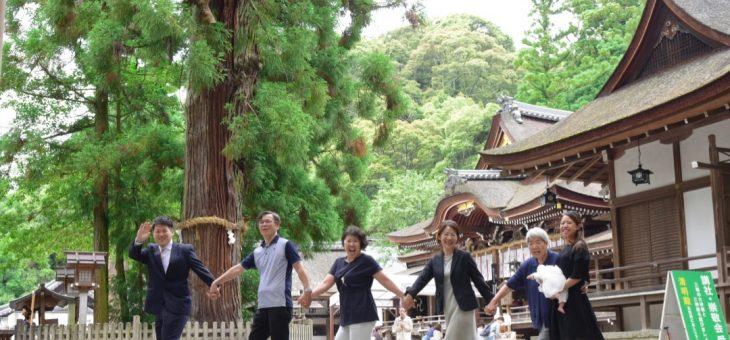 大神神社のお宮参りは祖父母も一緒に記念写真!写真10枚で紹介
